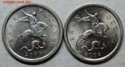Фото редких монет Современной России - IMG_5338.JPG