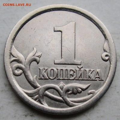Фото редких монет Современной России - IMG_6459.JPG