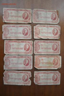 3 червонца 1937 года -10шт. Бюджетные-7до 22-00 мск 27.08.17 - 3ч 10шт -7 - 350 аверс