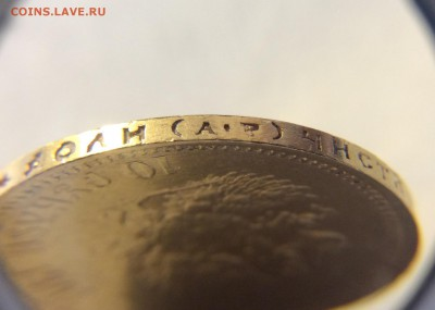 Коллекционные монеты форумчан (золото) - IMG_3817.JPG