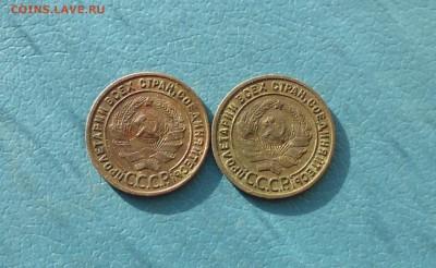 1 копейка 1924 года ( 2 шт  ) до 27.08.в 22.15мск - IMG_20170815_200556.JPG