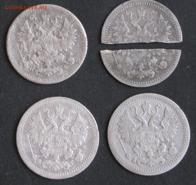 5 копеек 1882, 1897, 1905 уставшие. до 28.08.17, 22-00. - IMG_1220.JPG