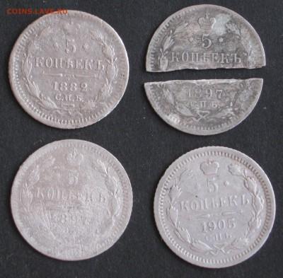 5 копеек 1882, 1897, 1905 уставшие. до 28.08.17, 22-00. - IMG_1219.JPG