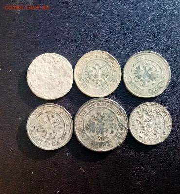 не чищенные монеты РИ. 6шт. до 29.08.17. 22:00 - IMG_201708239_122222