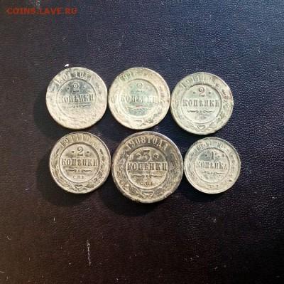 не чищенные монеты РИ. 6шт. до 29.08.17. 22:00 - IMG_201708239_122417