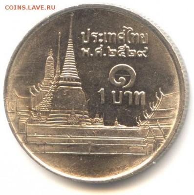 Монеты Тайланда - ffb9c53642c3ff693b894e07d002dde7_rightxbottom