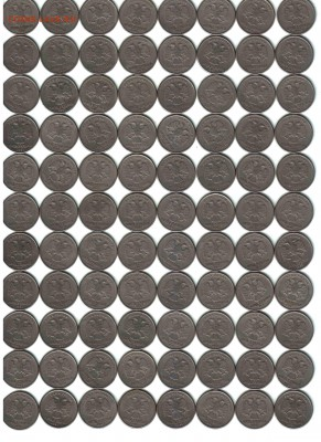 5 рублей, РФ, 1997, СПМД, 616 ШТ. - 2 7 лист