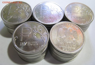 1р. 2014г. символ 50 монет; до 02.09-21:35 мск - IMG_2013.JPG