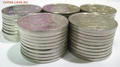 1р. 2014г. символ 50 монет; до 02.09-21:35 мск - IMG_2016.JPG