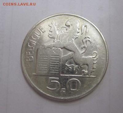 50 франков Бельгия 1951 до 30.08.17 - IMG_2937.JPG