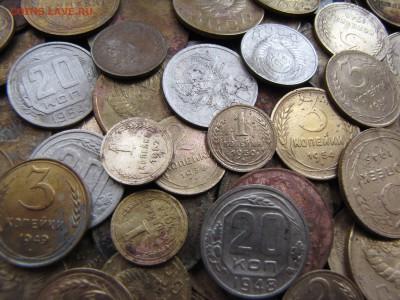 177 чищеных монет СССР с 1931 по 1957 года - IMG_0026-min.JPG