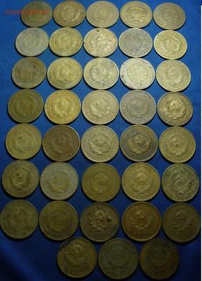 2 копейки 1926-1940 годов 38 шт. До 31.08.17 в 22.00 по мск - P1390946.JPG