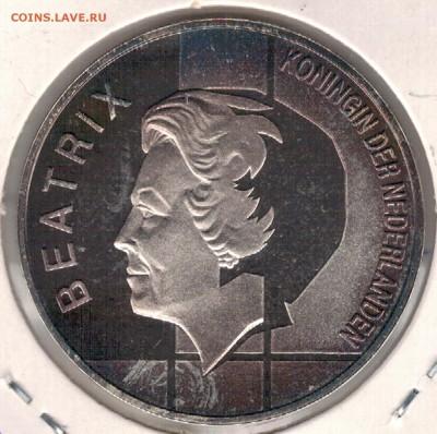 Ag Нидерланды 10 гульденов 1994 Союз до 04.09 в 22ч (Е211) - 5-н10