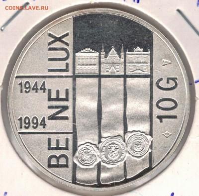 Ag Нидерланды 10 гульденов 1994 Союз до 04.09 в 22ч (Е211) - 5-н10а