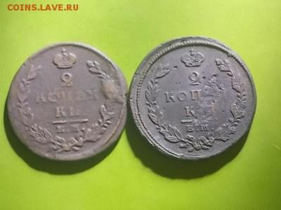 2 копейки 1820,1822,1825,1828 29.08.2017 22-00 московское - DSCN0276.JPG