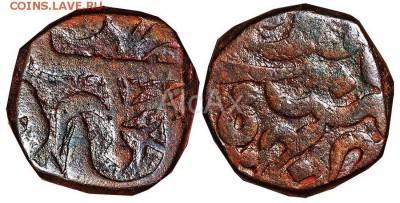 Княжество Орчха 1 пайса 1799 до 4.09 - 64696771