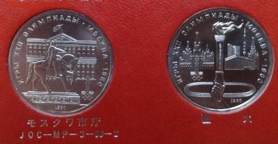 СССР-Олимпиада-80 компл АЦ(у) в яп короб до 02.09.17 22-0 - DSC03651.JPG