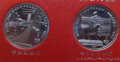 СССР-Олимпиада-80 компл АЦ(у) в яп короб до 02.09.17 22-0 - DSC03650.JPG