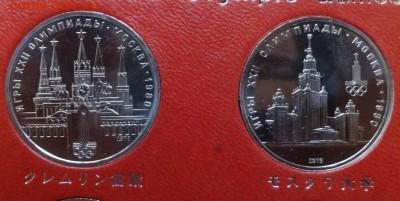 СССР-Олимпиада-80 компл АЦ(у) в яп короб до 02.09.17 22-0 - DSC03649.JPG