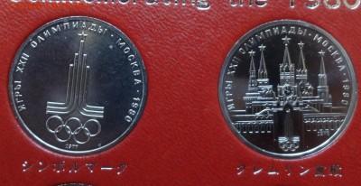 СССР-Олимпиада-80 компл АЦ(у) в яп короб до 02.09.17 22-0 - DSC03648.JPG