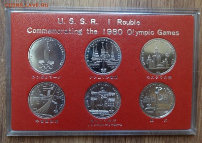СССР-Олимпиада-80 компл АЦ(у) в яп короб до 02.09.17 22-0 - DSC03642.JPG