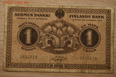 1 марка золотом 1916 г. Русская Финляндия 02.09.17 (22.00) - DSC_4480.JPG