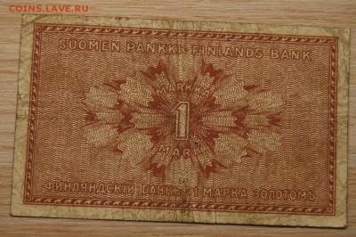 1 марка золотом 1916 г. Русская Финляндия 02.09.17 (22.00) - DSC_4481.JPG