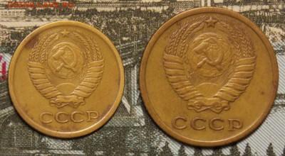 1,2 копейки 1964 до 2.09.17 до 22-00 по мск - Изображение 031