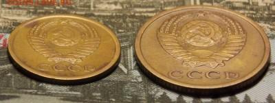 1,2 копейки 1964 до 2.09.17 до 22-00 по мск - Изображение 025