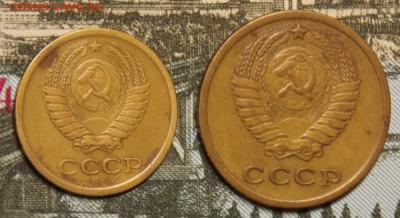 1,2 копейки 1964 до 2.09.17 до 22-00 по мск - Изображение 037