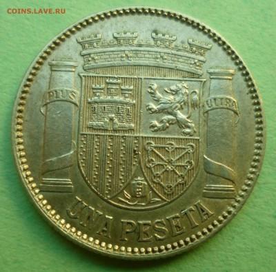Испания 1 песета 1933 до 3.09.17 в 22.30 - SAM_8795