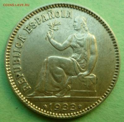Испания 1 песета 1933 до 3.09.17 в 22.30 - SAM_8796