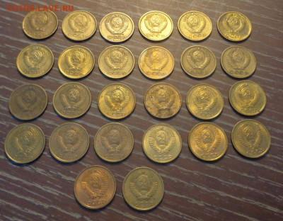 2 копейки 1967-91 года подряд 26 штук до 5.09, 22.00 - 2 коп 1967 - 1991 большой лот_2