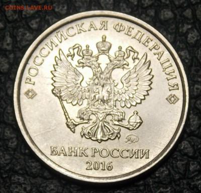 полные расколы 4 монеты до 2.09.17 до 22-00 по мск - Изображение 151