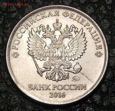 полные расколы 4 монеты до 2.09.17 до 22-00 по мск - Изображение 171