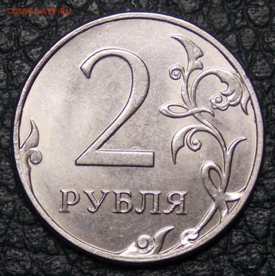 полные расколы 4 монеты до 2.09.17 до 22-00 по мск - Изображение 119