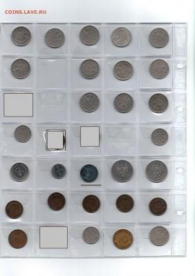 Монеты мира по ФИКСУ - до 05.09 - страница-1(2)
