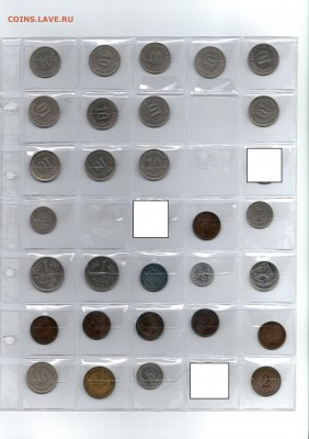 Монеты мира по ФИКСУ - до 05.09 - страница-1