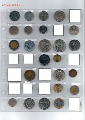 Монеты мира по ФИКСУ - до 05.09 - страница-4