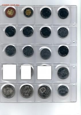 Монеты мира по ФИКСУ - до 05.09 - страница-6