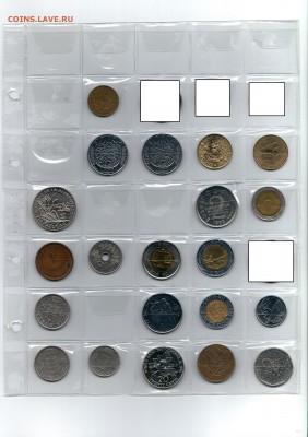 Монеты мира по ФИКСУ - до 05.09 - страница-7