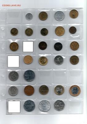 Монеты мира по ФИКСУ - до 05.09 - страница-9