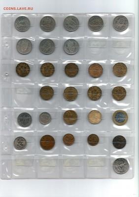 Монеты мира по ФИКСУ - до 05.09 - страница-10