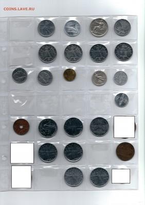 Монеты мира по ФИКСУ - до 05.09 - страница-13