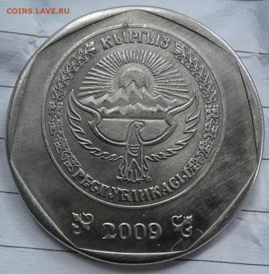 Фальшивые иностранные монеты изготовленные в ущерб обращению - 20170826_140043-1-1