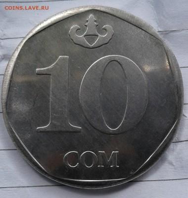 Фальшивые иностранные монеты изготовленные в ущерб обращению - 20170826_140025-1