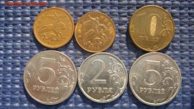 Полный раскол 6 монет до 19-00 04.09.17 - DSC03821.JPG