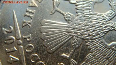 Полный раскол 6 монет до 19-00 04.09.17 - DSC03818.JPG