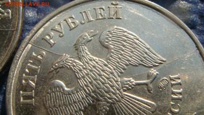 Полный раскол 6 монет до 19-00 04.09.17 - DSC03816.JPG