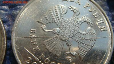 Полный раскол 6 монет до 19-00 04.09.17 - DSC03815.JPG